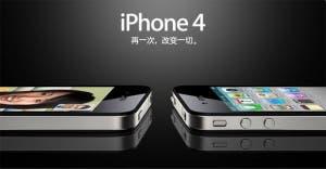 apple china,apple store china,iphone 4 refurbished,refurbished iphone 4 china,customer rights china,china acivist,customer rights,sue apple,apple court china