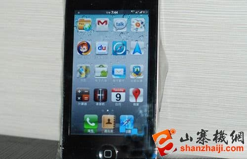 Android A8 iPhone 4 Clone Gets Dual SIM and iOS UI