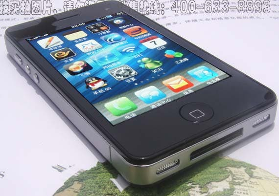 iphone 4 china applications free download