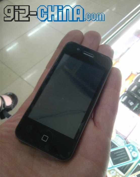 iphone nano,iphone nano knock off,iphone nano china,shanzhai iphone nano