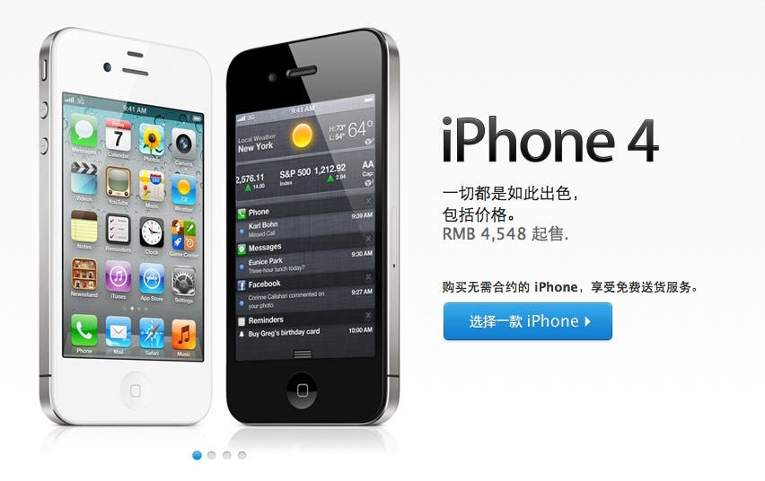 iphone price drop iphone 4 price drop gizchina 12157