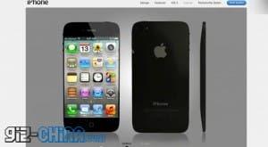 iphone 4 website fake video