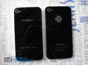iphone 4s hdc a9199 300x224 iPhone 4S Knock offs Already On Sale