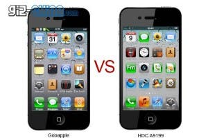 iphone 4s knock off vs gooapple