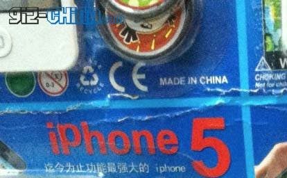 iphone 5 leak,iphone 5 leaked,iphone 5 leaks,iphone 5 details,iphone 5 leaked photos