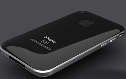 iphone 5 concept iPhone 5 Specification and Images Leaked on Chinese Website?