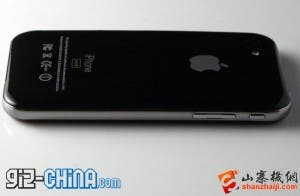 iphone 5 launch date