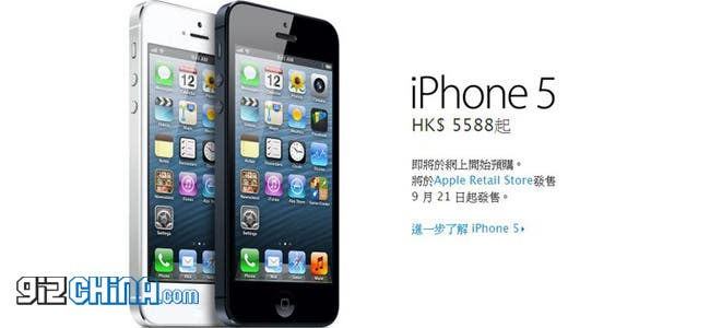 Foxconn workers live in 'prison cells' while making iPhone 5!