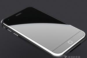 iphone 5 front 300x200 iPhone 5 Specification and Images Leaked on Chinese Website?