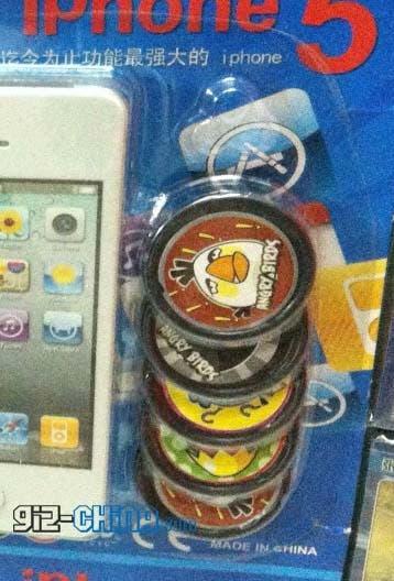 iphone 5 case leak,the iphone 5,iphone 5,new iphone leak