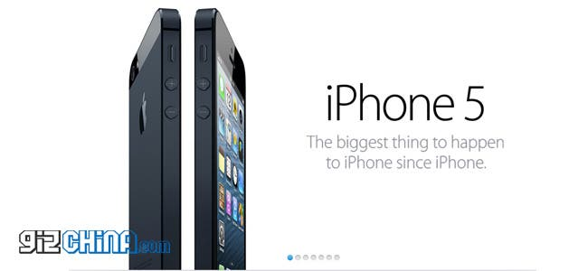 iPhone 5 Grey Market Prices Set at $1500 in China!