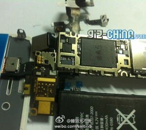 Apple A5 chip spotted in iPhone 5 leak