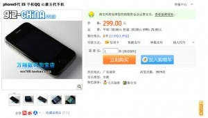 iphone 5 java price 300x170 iPhone 5 Knock Off Only $47 in China Available in White!
