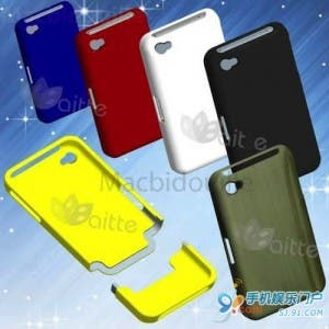 iphone 5 cases leaked