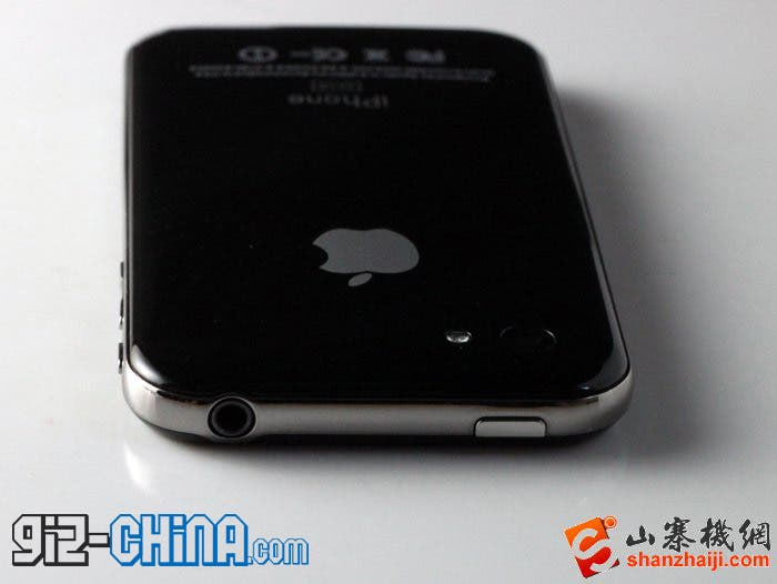 7mm thick iphone 5