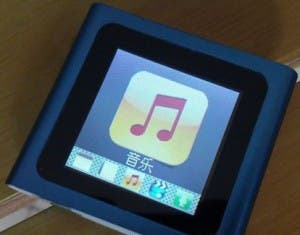 ipod nano 6 fake blue 300x235 Top 8 Apple Clones This Year (so far!)