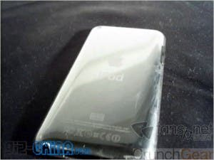 ipod touch 5 128gb