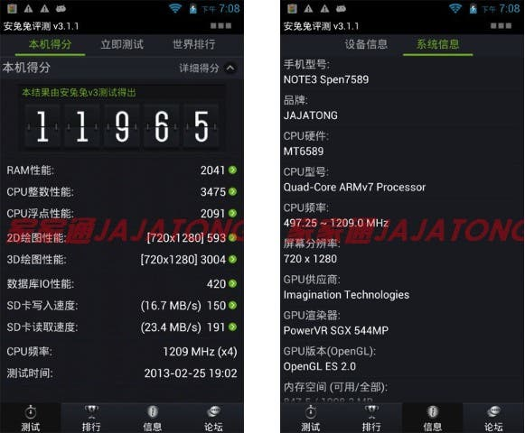 jajatong note 3 antutu 5.8 inch Galaxy Note 3 Clone gets SPen and quad core CPU for $240