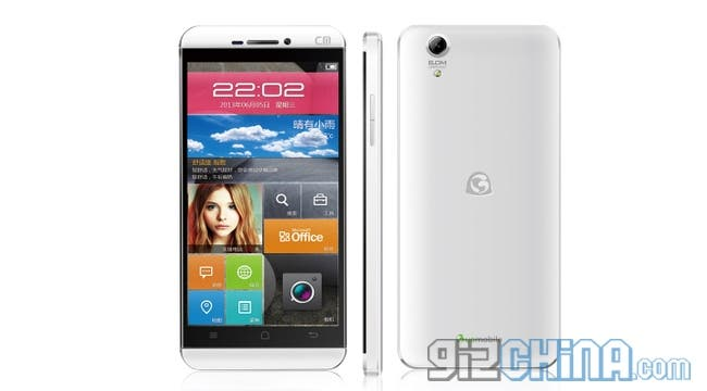 guomobile g1 jelly g1