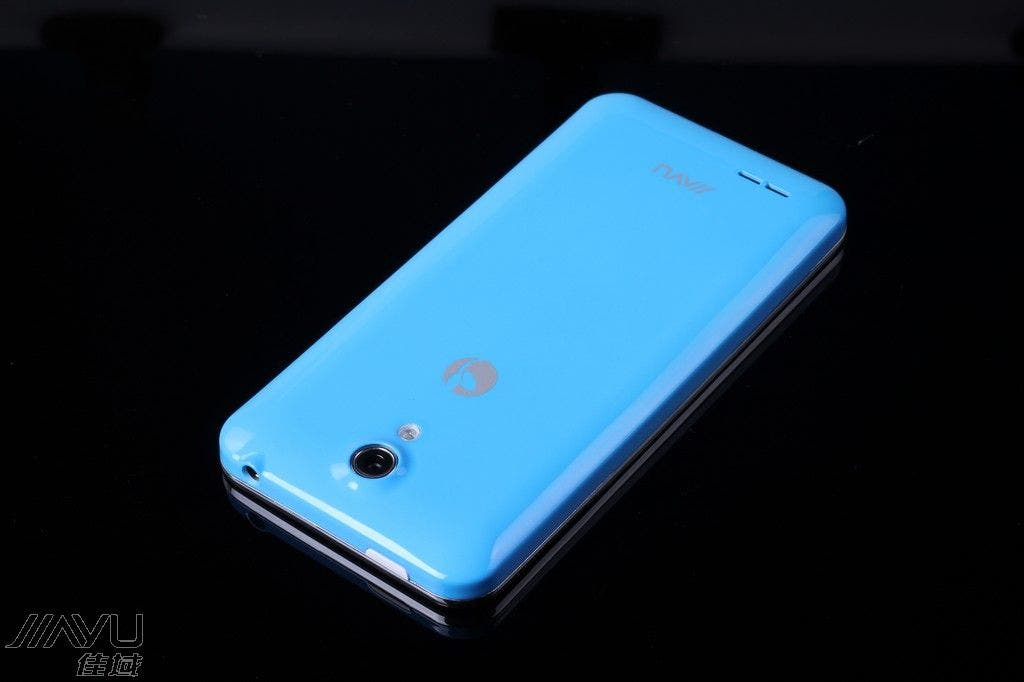 jiayu g2 super blue