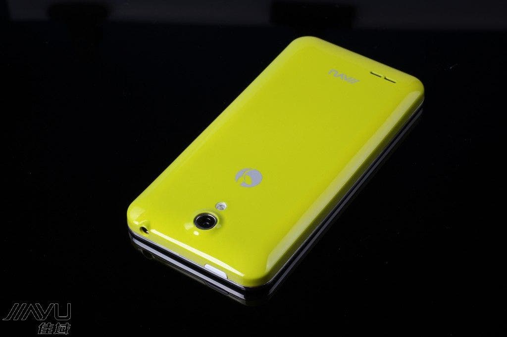 jiayu g2 super green 1