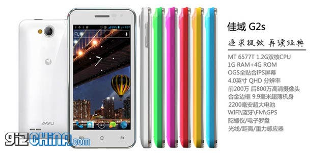 JiaYu G2S with MT6577T CPU Listed