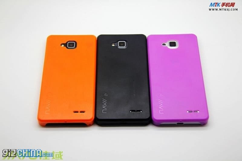 jiayu g3 cases Update: JiaYu G3 Accessories and Network License