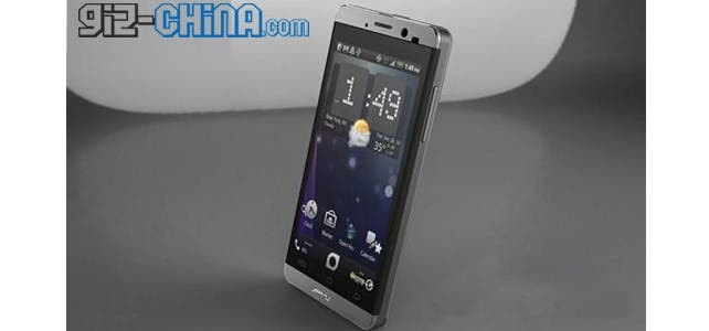 http://www.gizchina.com/wp-content/uploads/images/jiayu-g3-chinese-phone-on-sale-642x300.jpg