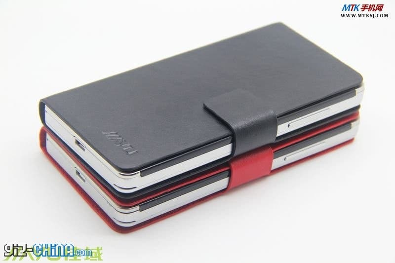http://www.gizchina.com/wp-content/uploads/images/jiayu-g3-leather-case-.jpg