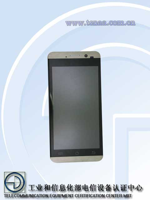 official jiayu g3 network license