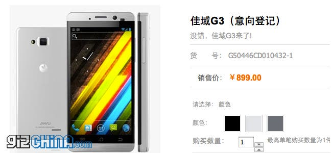 jiayu g3 shipping soon