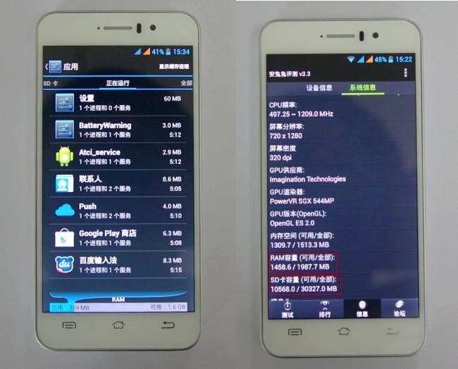 jiayu g4 advanced 2GB JiaYu G4 spotted running 2GB RAM with benchmarks