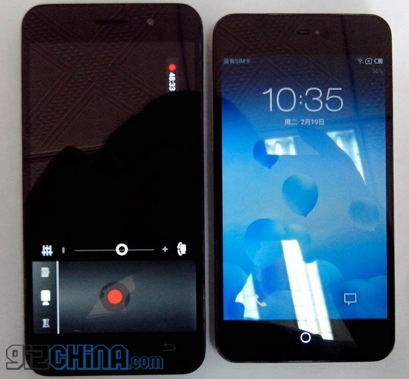 jiayu g4 and meizu mx2 JiaYu G4 appears next to Meizu MX2!