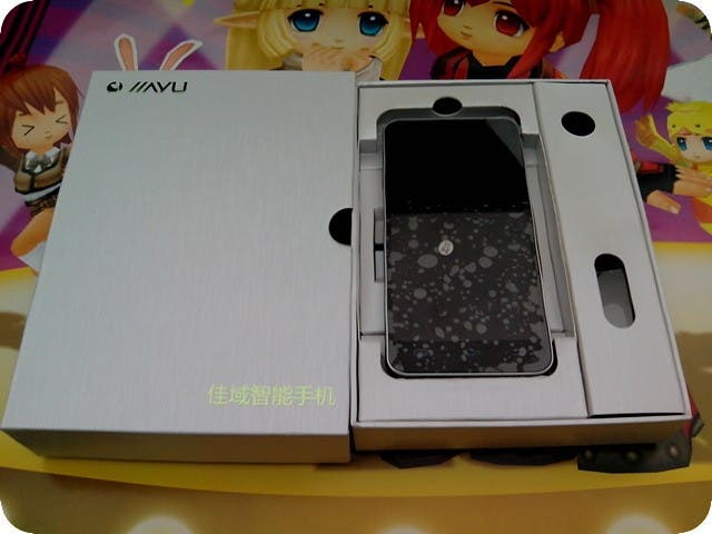 jiayu g4 beta review JiaYu G4 hands on: pre production units shipped out to beta testers