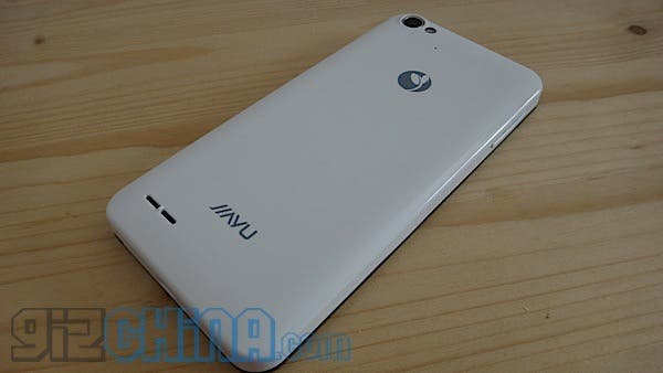 jiayu g4 gizchina review 1 Gizchina Exclusive: JiaYu G4 Unboxing and first hands on video!