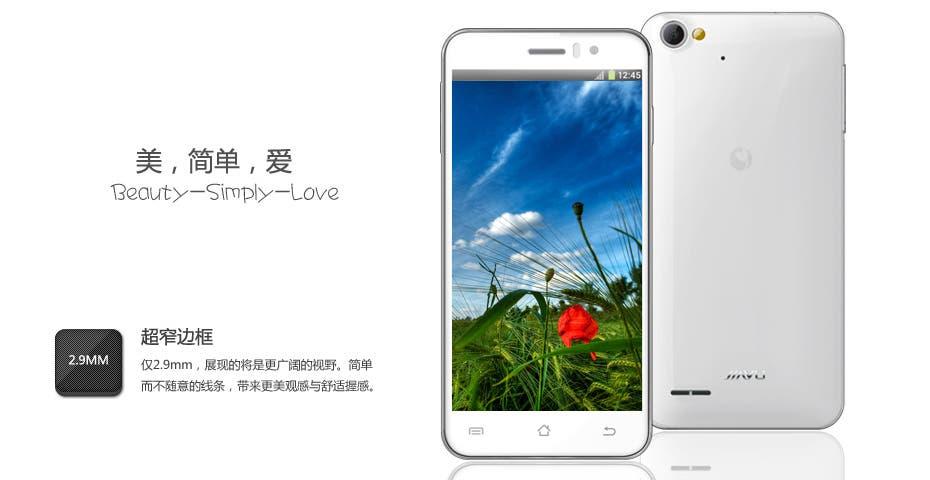 jiayu g4 launch march