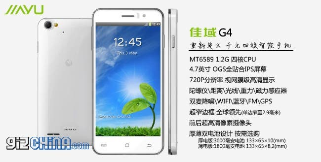 jiayu g4 official specifications