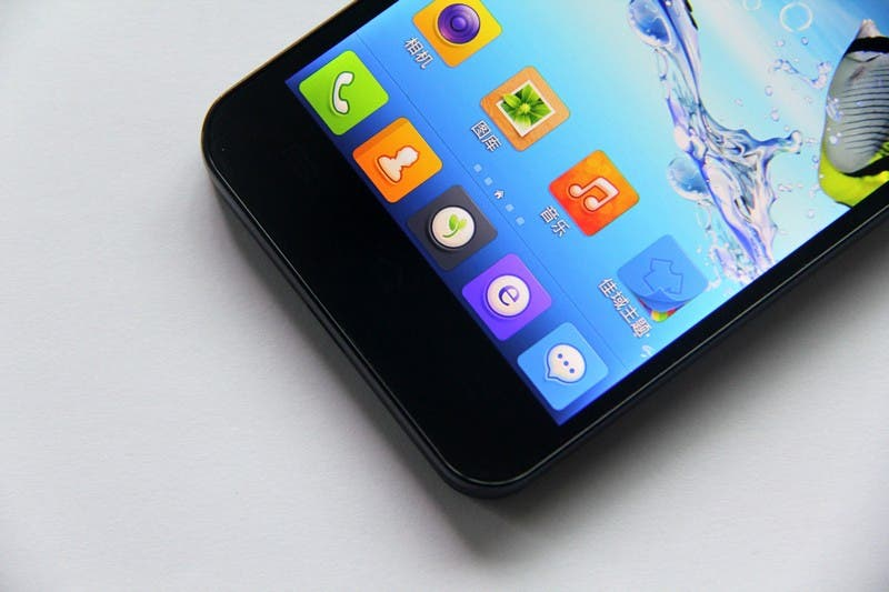 jiayu g4 black production phone