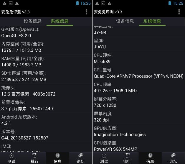jiayu g4 turbo specifications