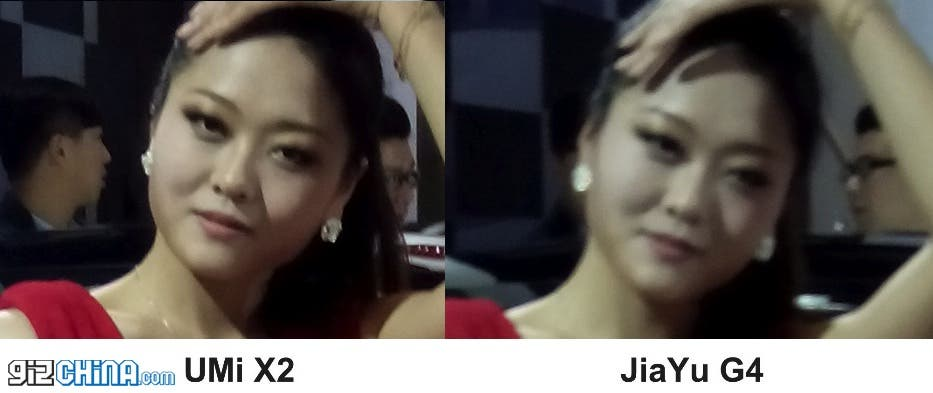jiayu g4 vs umi x2 camera shootout Update: JiaYu G4 Vs. UMi X2 camera shootout at Qingdao International Auto Show 2013!