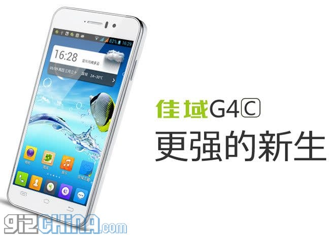 jiayu g4c android smartphone