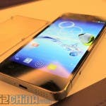 jiayu g5 spy photo 6 150x150 Jiayu G5 hands on spy photos and first details