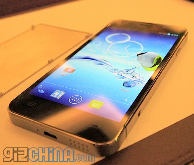 jiayu g5 spy photo 6 Jiayu G5 hands on spy photos and first details