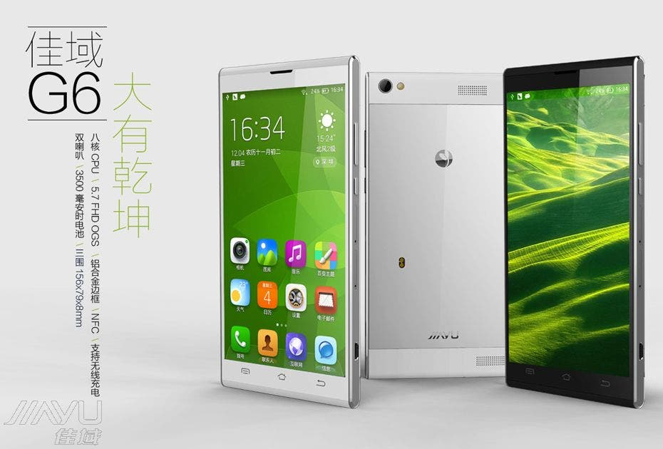 jiayu g6 launch