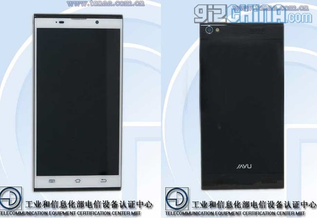 jiayu g6 network license
