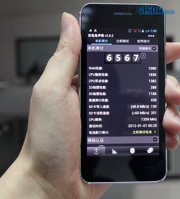 jiayu gs2 launched antutu benchmarks JiaYu G2S Ready to launch at just $140! With JB and 1.2Ghz CPU