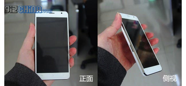 JiaYu to demo JiaYu G4, G5, G6, S1 and S2 this weekend in Shenzhen