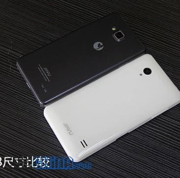 jiayu s1 leaked with g3 UPDATE! Top 15 1080HD Android phones from China!