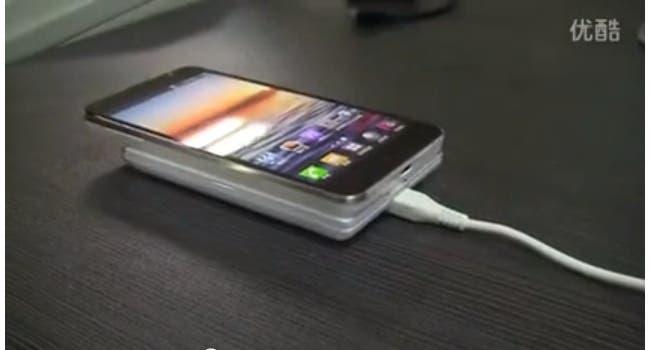 jiayu s1 wireless charging
