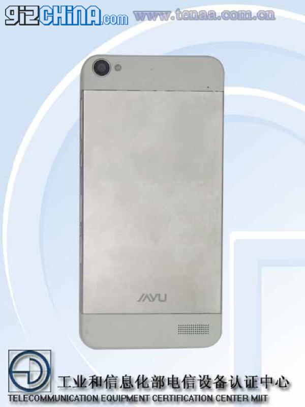jiayu s2 network license